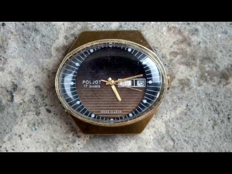 Vintage Poljot Stadium AU10 (Полёт) Gold Plated 17 Jewels USSR Mechanical Watch.
