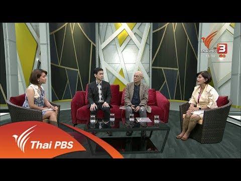 พลังแห่งรัก แด่ สุเทพ วงศ์กำแหง - วันที่ 04 Mar 2019