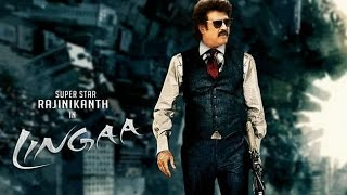 Jaya TV sets records in India Cinema record by buying Lingaa rights for ... | Release Date