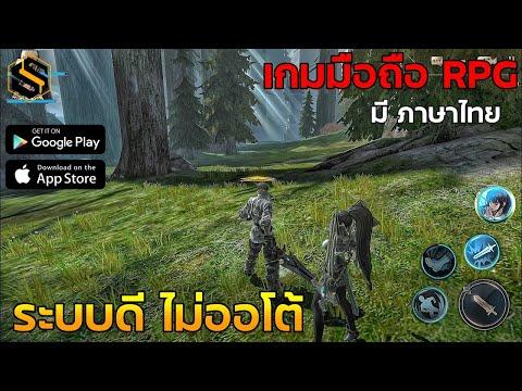 เกมมือถือเปิดใหม่ รองรับภาษาไทย Action RPG [Hundred soul] รีวิวแนะนำ