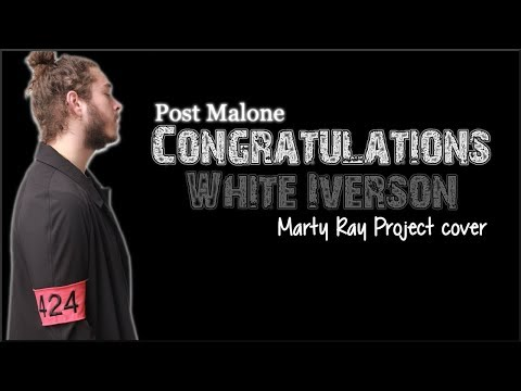 Lyrics: Post Malone - Congratulations x White Iverson (Marty Ray Project cover)