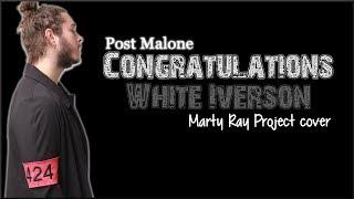 Lyrics Post Malone Congratulations x White Iverson Marty Ray