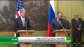 توافق روسي أمريكي بشأن سورية. الإ