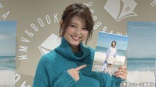 朝夏まなと 1st PHOTO BOOK「welina」の発売を記念して行われた記者会見...