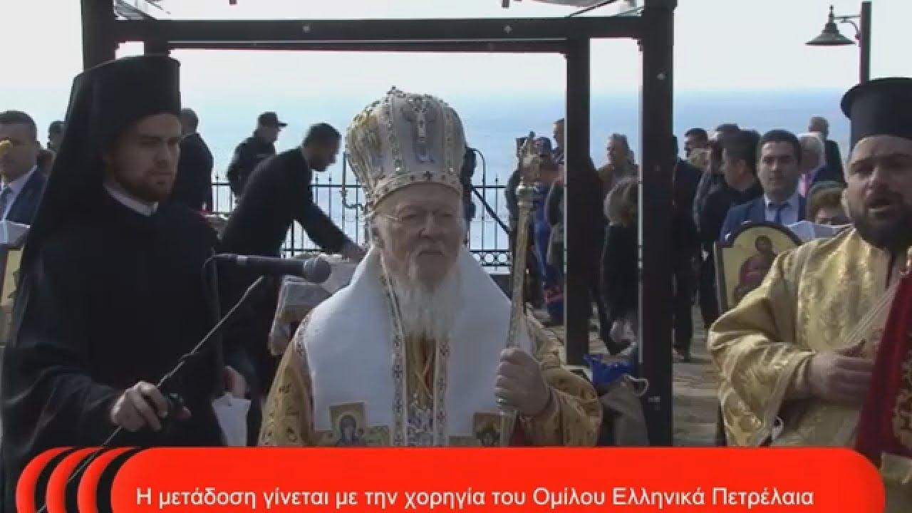 ΑΠΕ–ΜΠΕ: Live streaming της Πατριαρχικής Θείας Λειτουργίας στην αρχαία Ακρόπολη της Σηλυβρίας, Ανατολικής Θράκης!