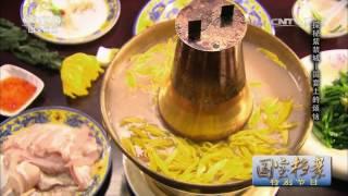 《国宝档案》 20170727 特别节目 探秘紫禁城 09:50 | CCTV-4