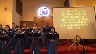 Oakland Yiu Mienh Baptist Church Worship On 9 10 2017