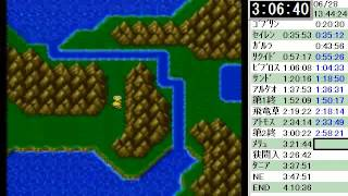 FF5 RTA in 4:06:40 (old strategy) part 2/2