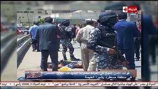 الحياة في مصر | تفاصيل إحباط محاولة استهداف كنيسة مسطرد بشبرا الخيمة
