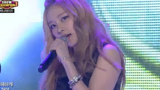 Sunny Days - Meet A Girl Like You, 써니데이즈 - 너랑 똑같은 여자 만나 봐, Show Champion 20130807 Mp3