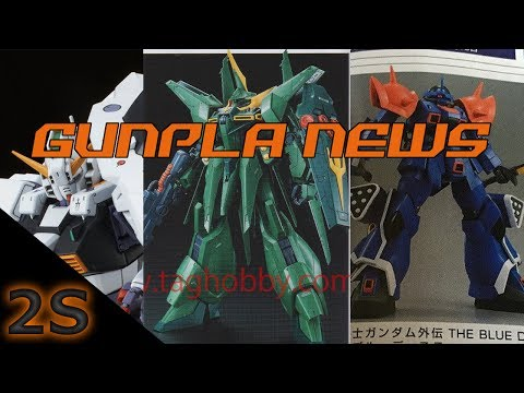 HGUC Efreet Custom, Gundam Base Exclusives, & More MG Hazel! | Gunpla News June 2017 ep. 6