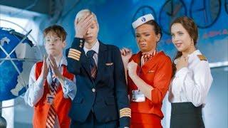 Улётный экипаж «Восторг авиа» возвращается! | Улетный экипаж