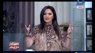 صباح دريم| وقفة إحتجاجية لأسرة الطفلة دانيا ضحية الطريق الدائري ..