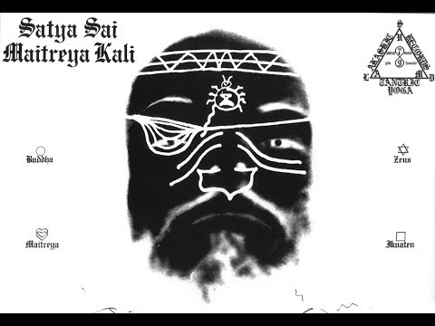 Acid Casualties Ep07 Craig Smith / Maitreya Kali