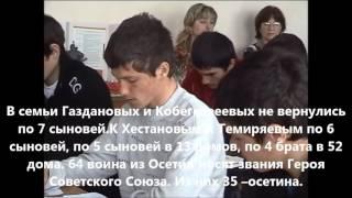 Всероссийский мастер  класс учителей родного языка Догузова А А