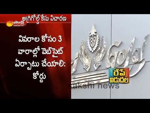 Hyderabad High Court Green Signal to Orders Auction of Agrigold Assets