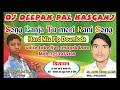 Banja tu Meri Rani Song hard mix flp DJ Deepak pal Kasgnj