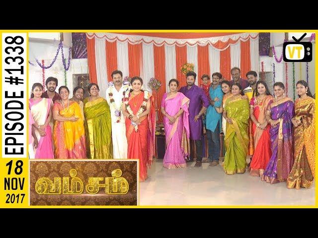 Vamsam - வம்சம் | Climax Episode | Tamil Serial | Sun TV  | 18/11/2017 | Vision Time
