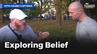 استكشاف الدين  Exploring Belief