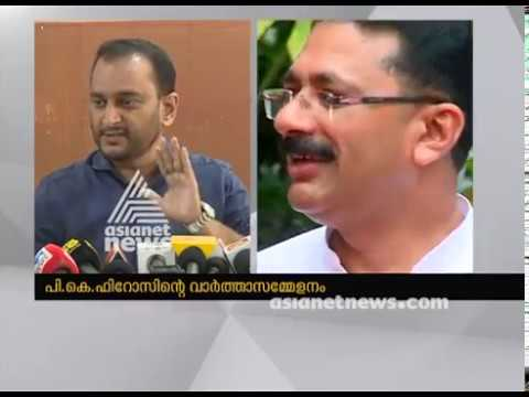 Youth league new allegation against KT Jaleel | Press Meet Full Video