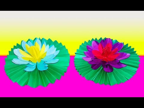 How To Make A Water Lily Out Of Tissue Paper|Origami Water Lily Pad