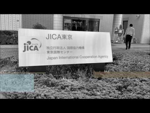 JICA Tokyo - 2016