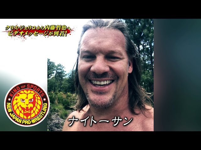Image result for Chris Jericho Cuts Foul-Mouthed Tirade Against Tetsuya Naito At NJPW BOTSJ