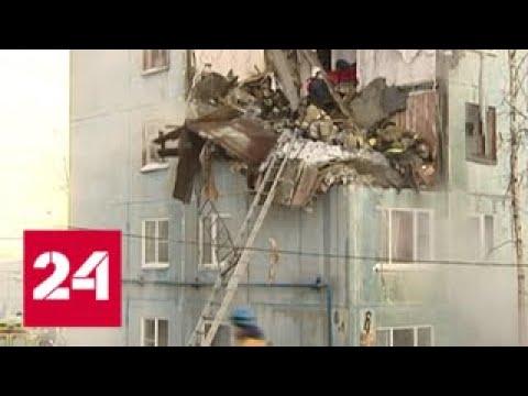 Причиной взрыва в мурманской многоэтажке могла быть попытка самоубийства - Россия 24