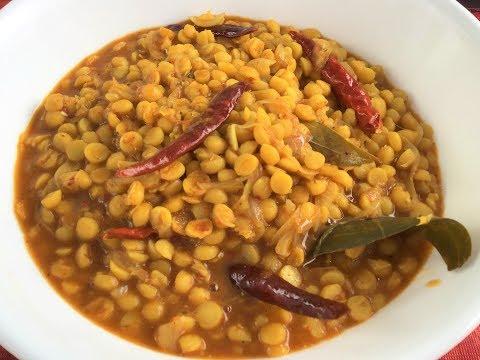 Myanmar Food Recipes Chana Dal Vegetarian Recipe သက္သက္လြတ္ကုလားပဲဆီၿပန္