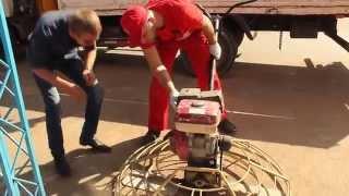 видео Аренда бетонозатирочной машины