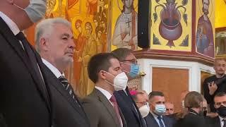 ISPRAĆAJ AMFILOHIJA: Vučić se poklonio nad odrom