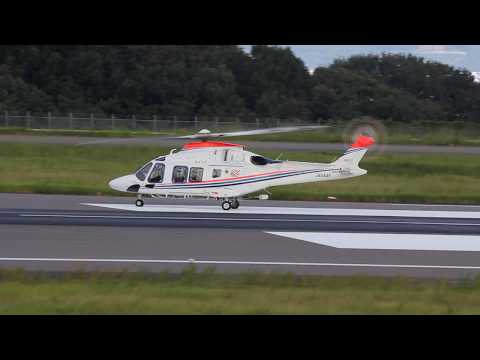 JA04AP[The Asahi Shimbun] AgustaWestland AW169 L/D east helipad RJOT