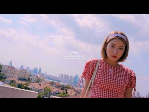 💃🏻LOOKBOOK in Qingdao with soyoon x Wconcept l 해외 룩부ㄱ
