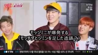 BTS (防弾少年団) - 血、汗、涙 -Japanese ver.-