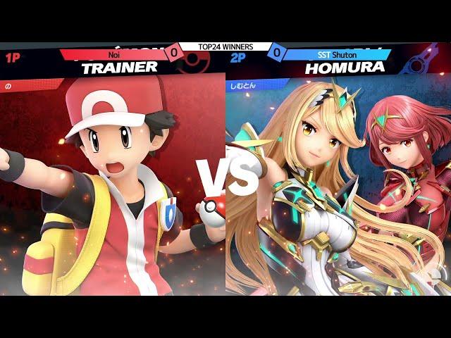 WINNER!#2 Noi ポケモントレーナー vs SST| しゅーとん ホムラ&ヒカリ スマブラ 大会