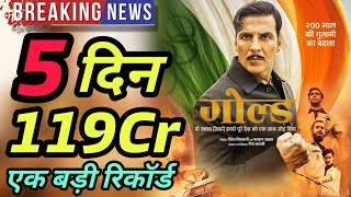 Akshay Kumar New Record