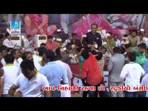 Kirtidan Gadhvi Kanudo Kado Kado Bhalkatirth Veraval Somnath Live Programme special