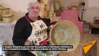 Плетение корзин своими руками: мастер-класс из Азербайджана