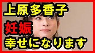 記事が出て1週間がたった8月17日の夜、彼女が名古屋・中日劇場で出演し...