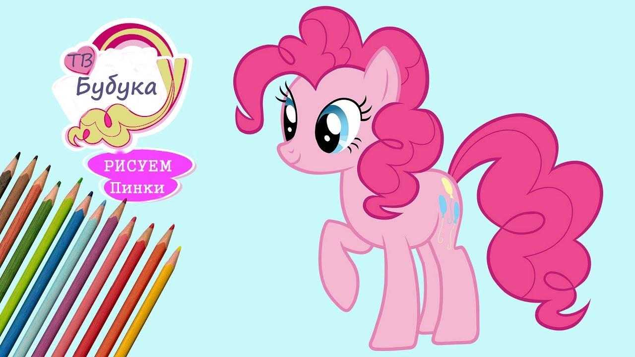 Как нарисовать пони своими руками фото 362
