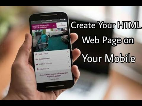 How To Create/Design HTML Web Page On Your Mobile Phone