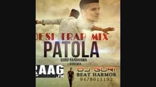 Patola mp3 song