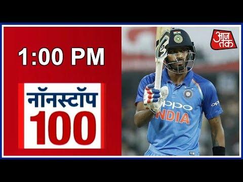 India beat Australia, Hardik Pandya gets man of the Match: Non Stop 100