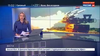Сирия отразила очередной ракетный удар Израиля   Россия 24