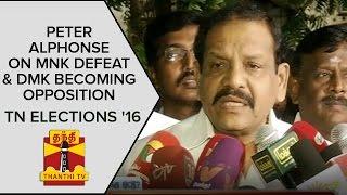Peter Alphonse's Press Meet On MNK Heavy Defeat & DMK Becoming Opposition
