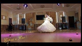 """Сергей и Юлия...танец жениха и невесты..ресторан""""Чайка""""..г.Караганда"""