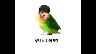 힐딱이 듀오의 명장면 중계반응 모음 (feat.금강불괴)