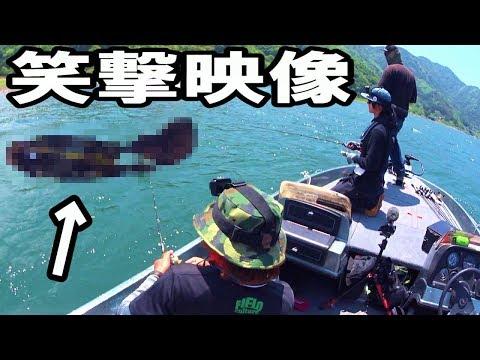 【バス釣り】衝撃映像!?つりよかxサンズxゆきゆきxすぺもんコラボで信じられないものを釣る!