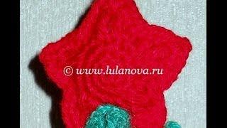 Звезда - вязание крючком - Knitting star crochet