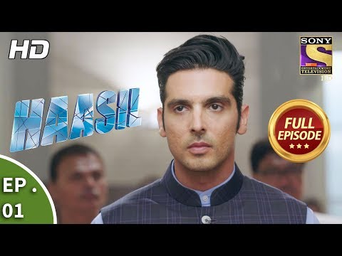 Thumbnail: Haasil - हासिल - Ep 01 - Full Episode - 30th October, 2017